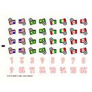 LEGO Sticker Sheet for Set 3416 (41247)