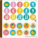 LEGO Sticker Sheet for Set 41926 (73101)