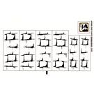 LEGO Sticker Sheet for Set 4738 (92949)
