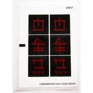 LEGO Sticker Sheet for Set 79101 (13499)