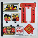 LEGO Sticker Sheet for Set 80101 (51357)