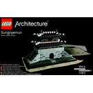 LEGO Sungnyemun Set 21016 Instructions
