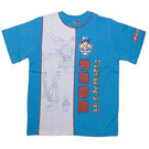 LEGO T-Shirt - Exo-Force Turquoise Children's (852038)