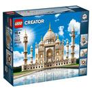 LEGO Taj Mahal Set 10256 Packaging
