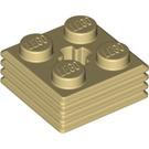 LEGO Tan Design Plate 2 x 2 x 2/3 (71752)
