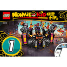 LEGO The Flaming Foundry Set 80016 Instructions