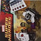 LEGO The Hulk Set 5003084 Instructions