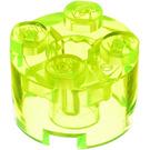LEGO Transparent Neon Green Brick 2 x 2 Round (6116 / 39223)