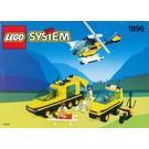 LEGO Trauma Team Set 1896