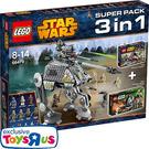 LEGO Value Pack Set 66479