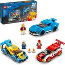LEGO Vehicles Gift Set 66684