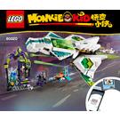 LEGO White Dragon Horse Jet Set 80020 Instructions