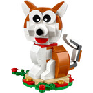 LEGO Year of the Dog Set 40235