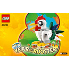 LEGO Year of the Rooster Set 40234 Instructions