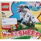 LEGO Year of the Sheep Set 40148