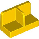 LEGO Yellow Panel 1 x 2 x 1 with Thin Central Divider and Rounded Corners (18971 / 93095)