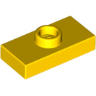 LEGO Yellow Plate 1 x 2 with 1 Stud (with Groove) (3794)