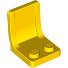 LEGO Yellow Seat 2 x 2 without Sprue Mark in Seat (4079)