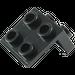 LEGO Black Bracket 1 x 2 - 2 x 2 (21712 / 44728)