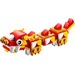 LEGO Chinese Dragon Set 40395