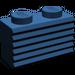 LEGO Dark Blue Brick 1 x 2 with Grille (2877)