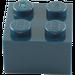 LEGO Dark Blue Brick 2 x 2 (3003)
