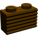 LEGO Dark Brown Brick 1 x 2 with Grille