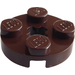 LEGO Dark Brown Plate 2 x 2 Round with Axle Hole (with '+' Axle Hole) (4032)