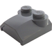 LEGO Dark Stone Gray Bonnet 2 x 2 x 2/3 without Curved End (41855)