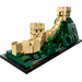 LEGO Great Wall of China Set 21041
