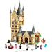 LEGO Hogwarts Astronomy Tower Set 75969