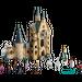 LEGO Hogwarts Clock Tower Set 75948