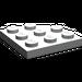 LEGO Light Gray Plate 3 x 3 Corner Round (30357)