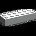 LEGO Pearl Light Gray Brick 2 x 6 (2456)