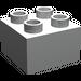 LEGO Pearl Light Gray Duplo Brick 2 x 2 (3437)