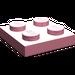 LEGO Rosa Platte 2 x 2 (3022)