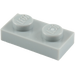 LEGO Plate 1 x 2 (3023 / 6225 / 28653)