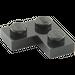 LEGO Plate 2 x 2 Corner (2420 / 63325)