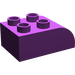 LEGO Purple Duplo Brick 2 x 3 with Curved Top