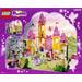 LEGO The Enchanted Palace Set 5808