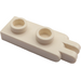 LEGO White Hinge Plate 1 x 2 with 2 Fingers Hollow Studs (4276)