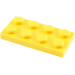 LEGO Yellow Plate 2 x 4 (3020)