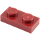 LEGO Dark Red Plate 1 x 2 (3023)