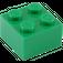 LEGO Green Brick 2 x 2 (3003)